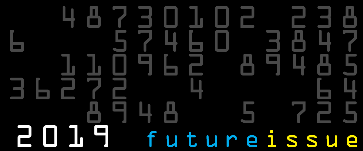A graphic of digits in computer code